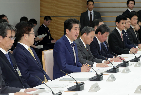 日 대구·청도 입국거부···아베 감염자 급격한 유입 방지차원