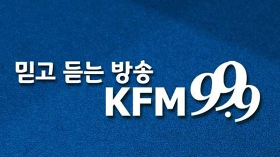 경기방송. 웹사이트 캡처