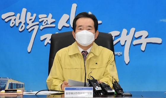 """정 총리 """"한참 환자 급증 안했는데…신천지 사태로 국민 당혹"""""""