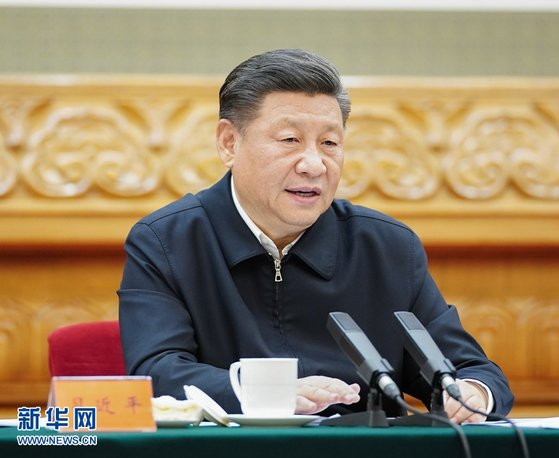 시진핑 중국 국가주석은 신종 코로나 사태가 중국에 대한 일대 도전으로 중국이 꼭 극복할 것이라고 말해왔다. [중국 신화망 캡처]