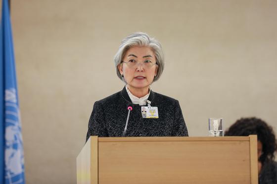 한국인 강제격리에···강경화 우리도 자제했다, 中 자제하라