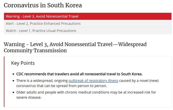 미국 질병통제예방센터가 24일(현지시간) 홈페이지를 통해 한국에 대한 여행 경보를 3단계로 격상한다고 고지했다. [사진 CDC 홈페이지]