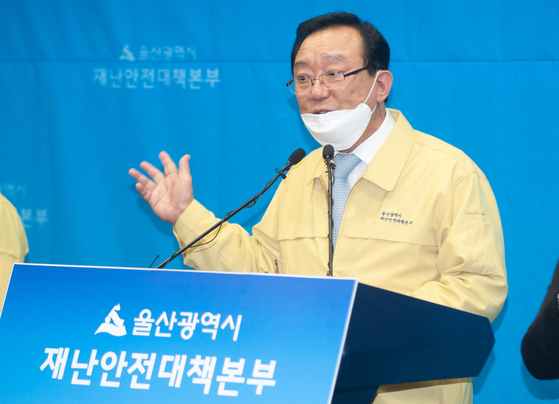 26일 울산에서 5번째 신종 코로나바이러스 감염증(코로나19) 확진자가 나왔다. 송철호 울산시장이 시 프레스센터에서 기자회견을 열고 코로나19 대응상황에 대해 브리핑하고 있다. 뉴스1