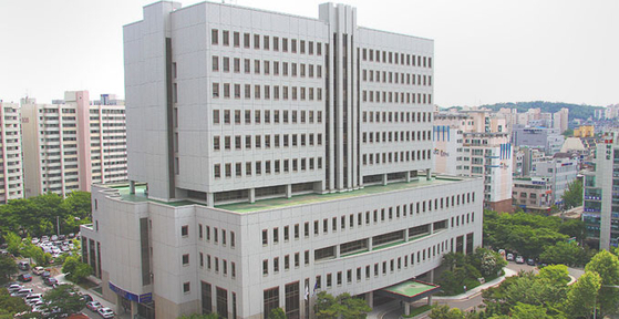 서울남부지방법원. [남부지법 제공]