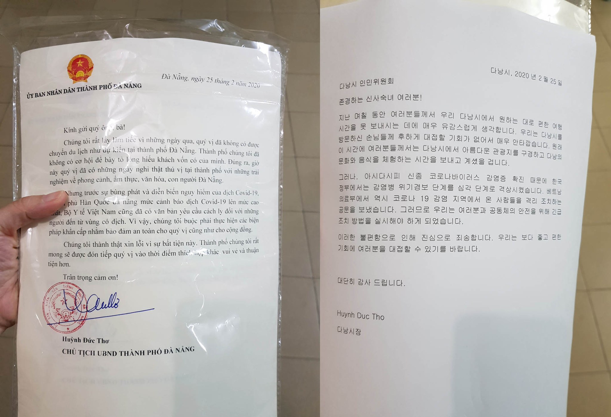 후인 득 토 다낭시장이 전달한 유감 편지. 베트남 주재 한국대사관