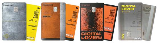 '현대카드 DIGITAL LOVER'는 현대카드가 '디지털 네이티브' 세대를 겨냥해 야심 차게 출시한 상품이다. 카드 디자인도 '우주를 여행하는 오래된 우주선 속에서 홀로 자기만의 세계를 구축한 디지털 여행자'의 영감을 담았다. [사진 현대카드]