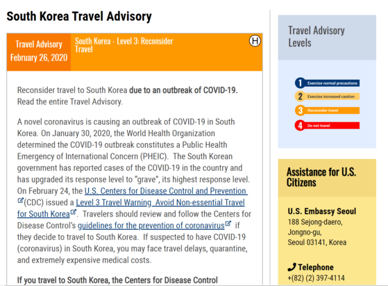 미 국무부가 26일 한국에 대한 여행을 재고하라며 여행경보를 3단계로 격상했다. 22일 한국과 일본에 대해 2단계 주의 확대 여행경보를 발령한 뒤 나흘 만에 한국만 3단계로 격상했다.[미 국무부]