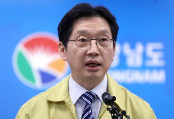 '경남 코로나 확진자 브리핑'을 하고 있는 김경수 지사. 연합뉴스