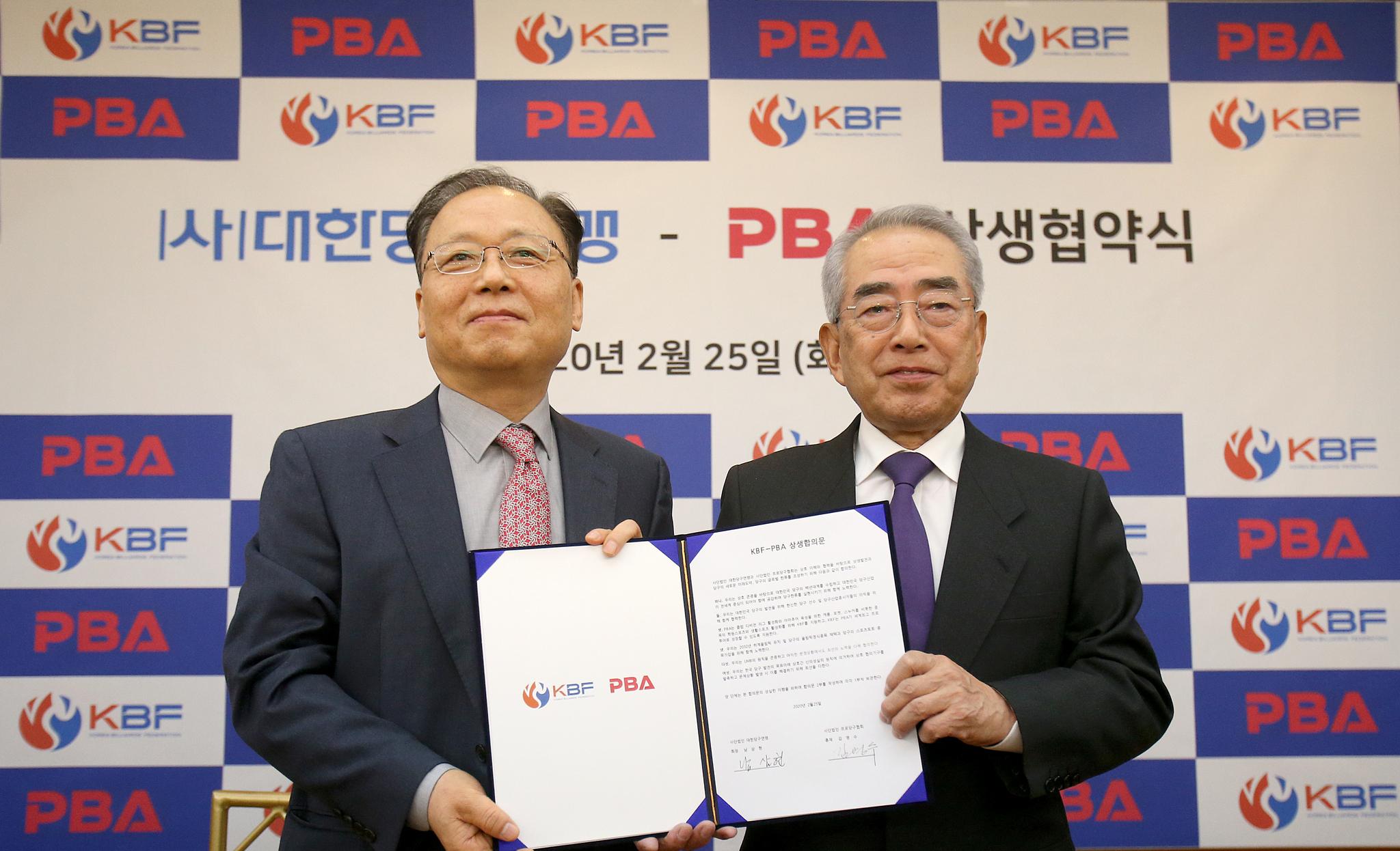 25일 프로 아마추어 상생을 위한 협약을 체결한 남삼현 KBF 회장과 김영수 PBA 총재. [사진 PBA]