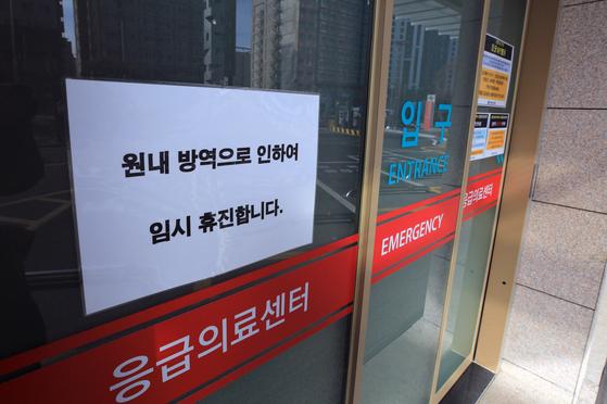 26일 서울 가톨릭대 은평성모병원이 내원객의 출입이 통제되고 있다. [뉴스1]
