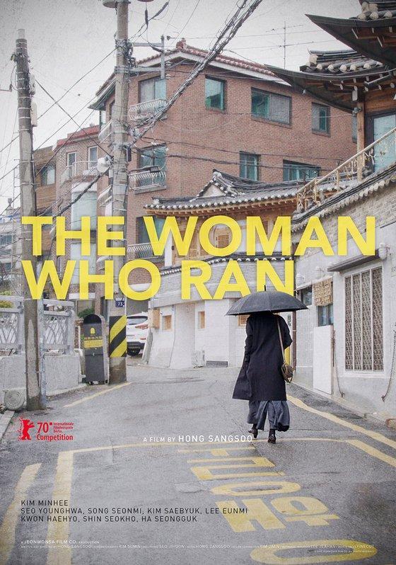 '도망친 여자' 포스터