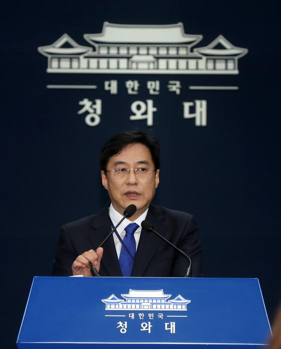 강민석 청와대 대변인. 청와대사진기자단
