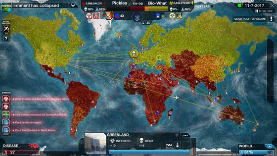 전략 시뮬레이션 게임 '전염병 주식회사'는 전 세계에 바이러스를 퍼뜨리는 게임이다. 사진 엔데믹 크리에이션스