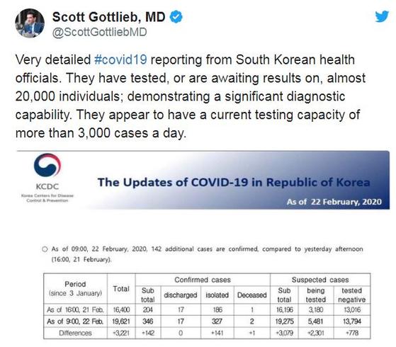 """스콧 고틀립 미국 식품의약국(FDA) 전 국장은 트위터에서 """"한국 보건당국의 코로나19 보고는 매우 상세하며 상당한 진단 역량을 보여주고 있다""""고 평가했다. [트위터 캡처]"""