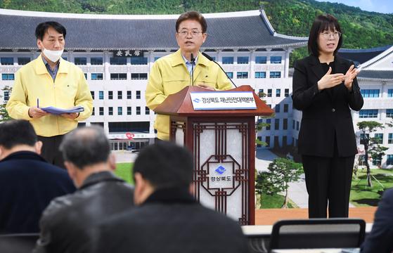 경북지역 신천지 신자 중 신종 코로나 유증상자 117명
