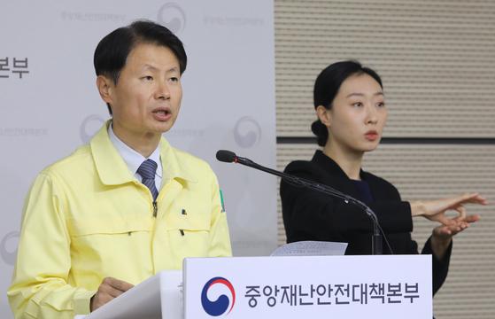 """정부 """"신천지 유증상자 1638명""""…60% 이상이 수도권 거주"""