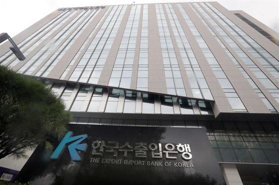 서울 영등포구 여의도에 있는 수출입은행 본점. 연합뉴스
