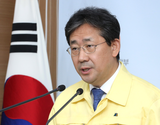 종교계를 향한 호소문을 발표하는 박양우 문체부 장관. 연합뉴스