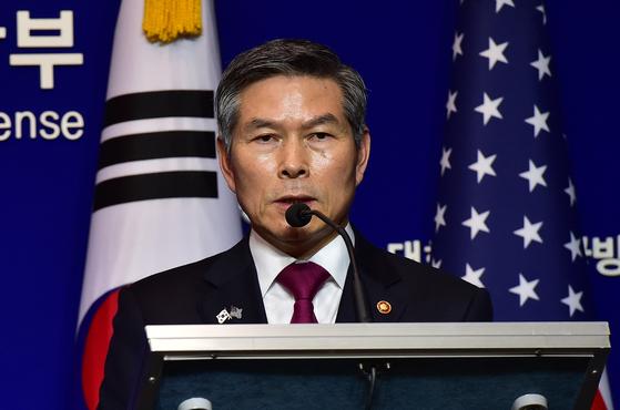 정경두 국방부 장관. 사진공동취재단