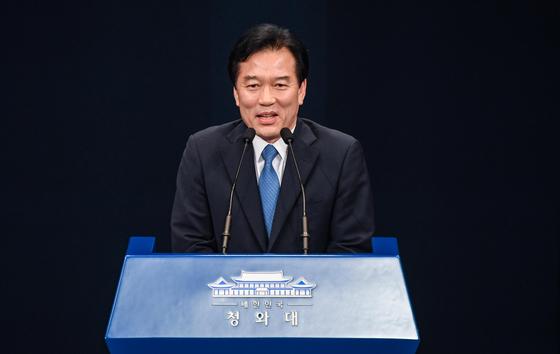정태호 전 일자리수석이 26일 청와대 춘추관 대브리핑룸에서 소회를 밝히고 있다. [청와대사진기자단]