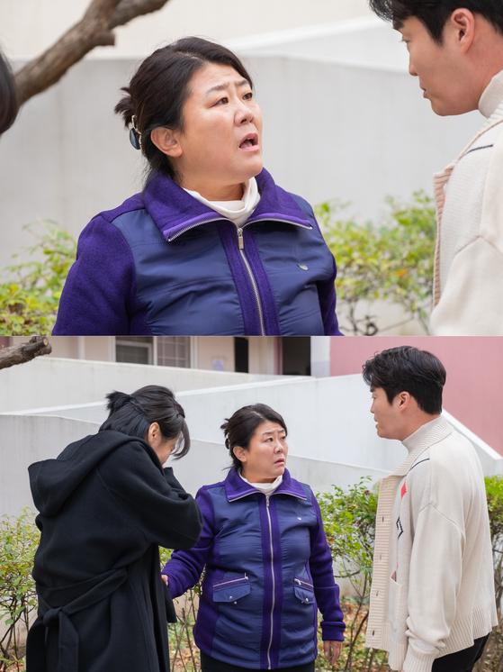 tvN 토일극 '하이바이, 마마!' 이정은