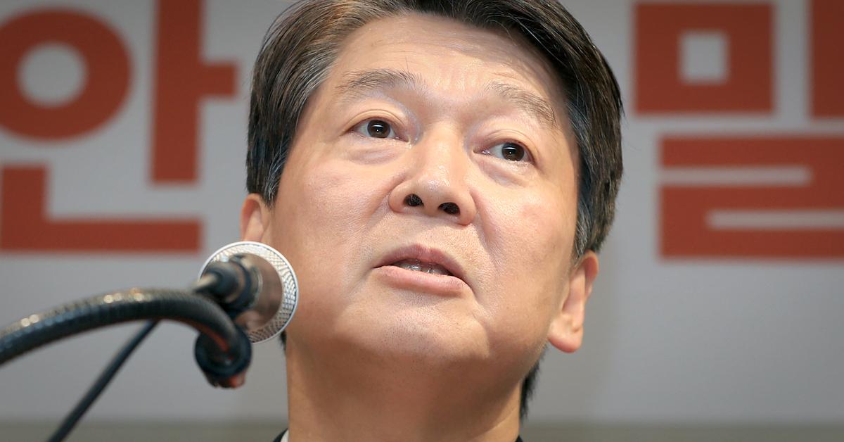 안철수 국민의당 대표. 연합뉴스