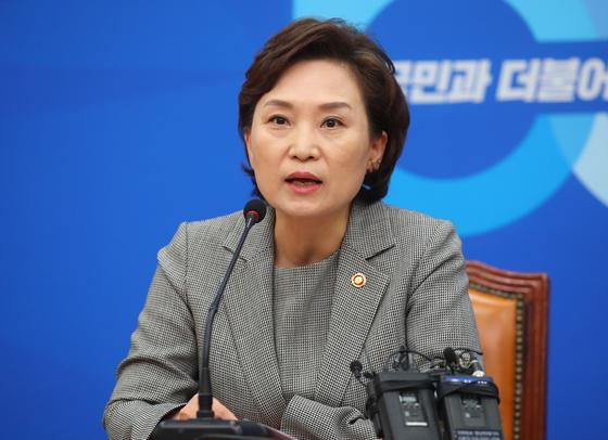 김현미 장관. [연합뉴스]