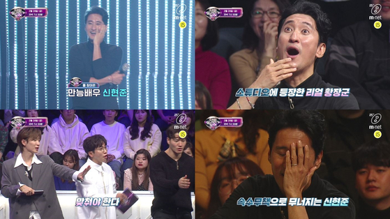 Mnet '너의 목소리가 보여7'
