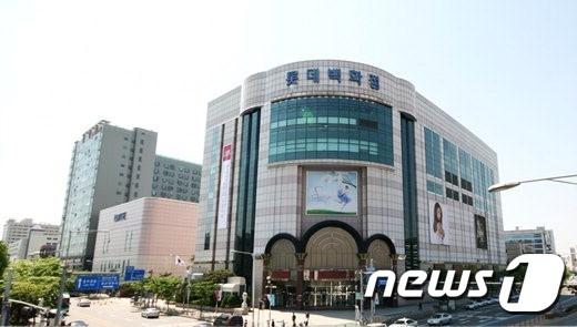 롯데백화점 일산점. 뉴스1