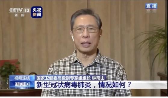 """중국 국가위생건강위원회 중난산(鐘南山)은 지난달 20일 CCTV 인터뷰에서 '우한 폐렴이 사람 간 에 전염된다는 것은 확증적""""이라고 인정했다. [중국 CCTV 캡처]"""