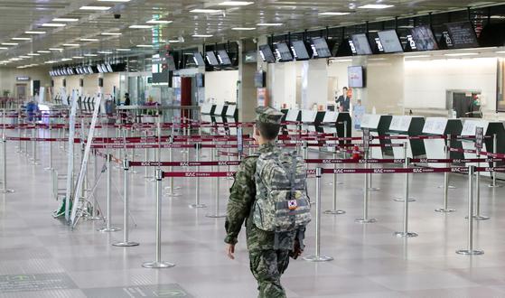 대구국제공항 대합실이 텅 비어 있다. 뉴스1