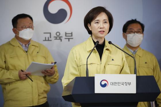 전국 유·초·중·고, 초유의 개학 3주 연기···맞벌이 초비상