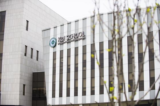 KDI국제정책대학원, 2020학년 가을학기 신입생 모집…한국어 진행 석사과정 개설