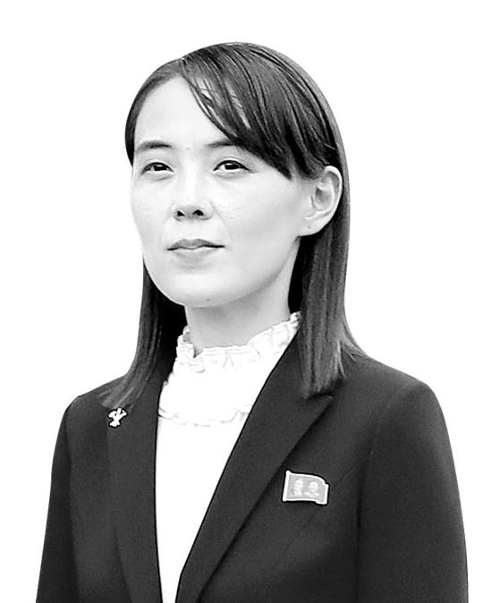 김여정 노동당 제1부부장 [중앙포토]