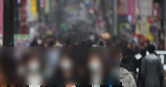 마스크를 착용한 사람들. 오종택 기자