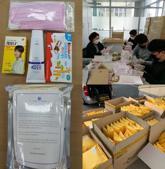 (사진) 성신여대 대구·경북지역 거주 학생에게 위문품 전달