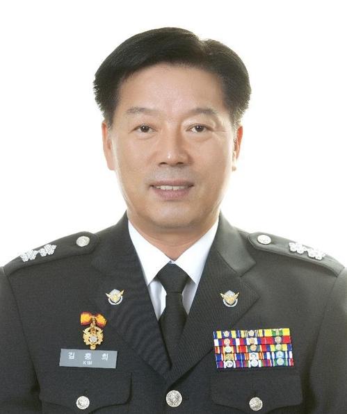김홍희 신임 해양경찰청장. 사진 청와대 제공