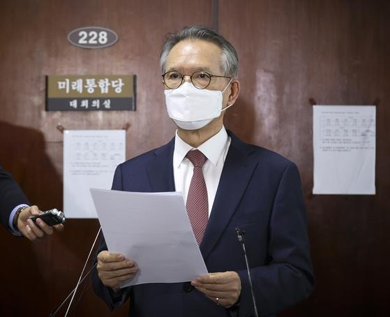김형오 미래통합당 공천관리위원장. 임현동 기자