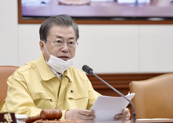 문재인 대통령이 3일 오전 서울 종로구 정부서울청사에서 열린 제9회 국무회의에서 모두발언을 하고 있다. 사진 청와대