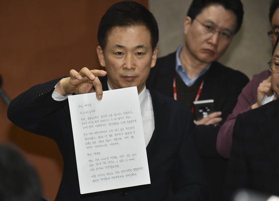 박근혜 전 대통령 변호인인 유영하 변호사가 4일 국회 정론관에서 박 전 대통령의 메시지를 공개하고 있다. 임현동 기자