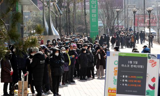 5일 경기 고양시 덕양구 하나로마트 삼송점에서 마스크를 사려는 시민들 .[뉴스1]