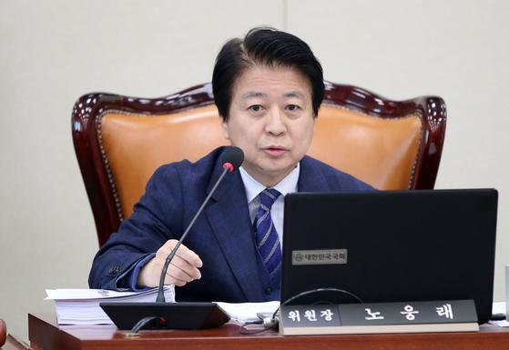 노웅래 더불어민주당 의원. [연합뉴스]