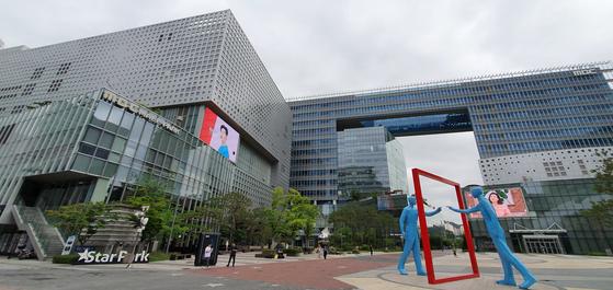 서울 상암동 MBC 사옥. [중앙포토]