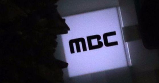 서울행정법원 행정13부는 5일 MBC 계약직 아나운서로 입사했다가 계약해지 통보를 받은 아나운서들에 대한 해고는 부당해고에 해당한다고 판결했다. 연합뉴스
