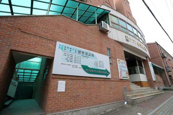 4일 오후 경기도 수원시 영통구 생명샘교회가 폐쇄돼 있다. [뉴스1]