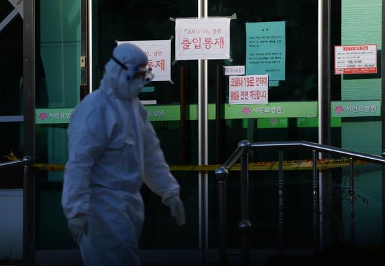 신종 코로나바이러스 감염증(코로나19) 확진자가 다수 나온 것으로 알려진 경북 경산시 서린요양원이 4일 출입이 통제되고 있다. [연합뉴스]