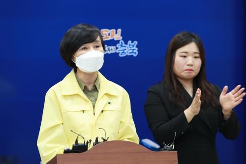 전정애 충북도 보건복지국장이 신종 코로나바이러스 감염증(코로나19) 관련 브리핑을 하고 있다. 연합뉴스