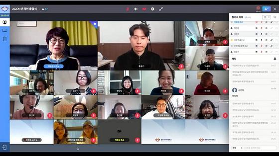 문화예술경영전공은 '구루미' 프로그램을 활용해 온라인 졸업식을 진행했다.