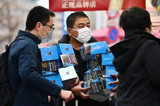 [출처 AFP]
