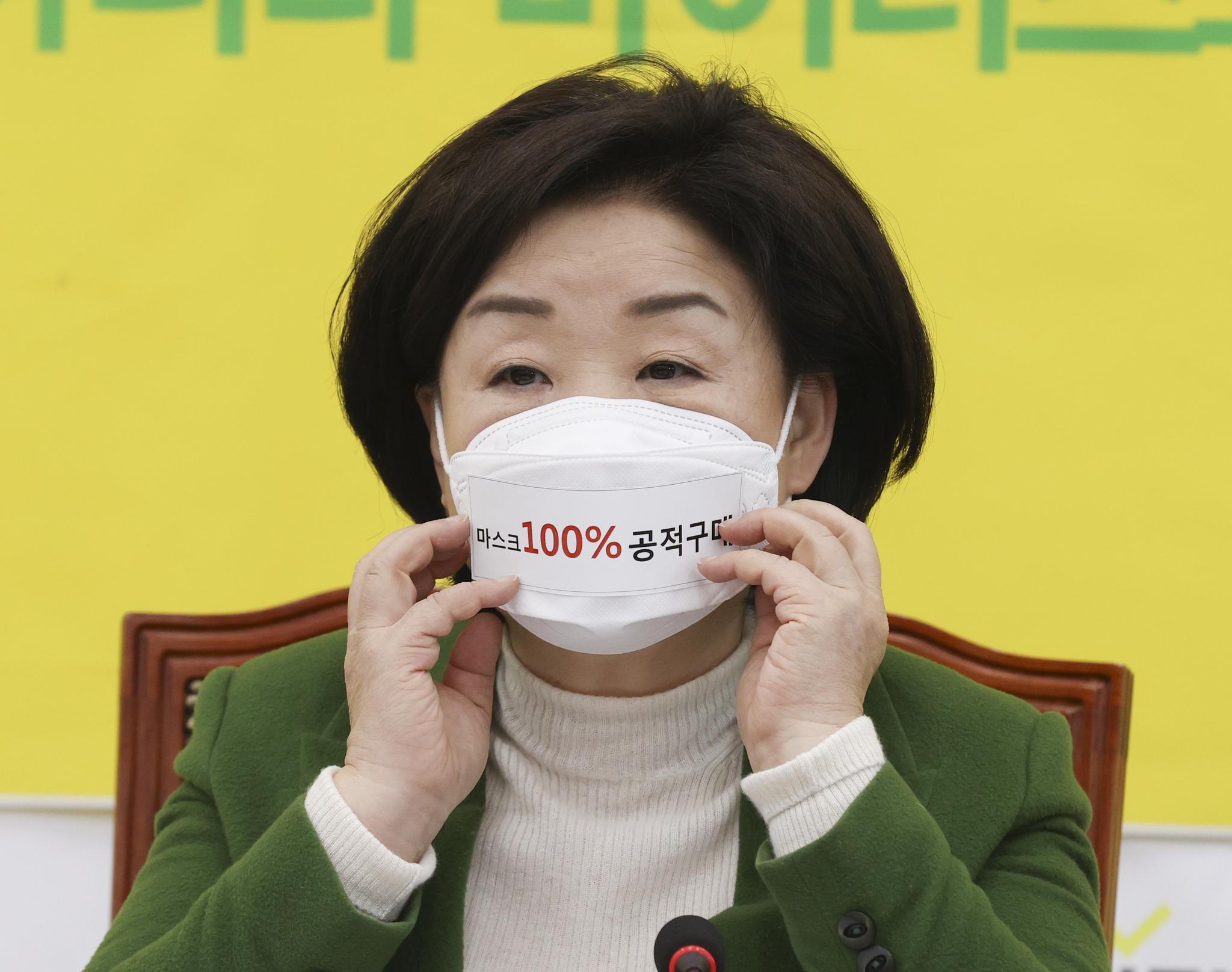 심상정 정의당 대표가 5일 오전 국회에서 열린 상무위원회에서 마스크를 착용하고 있다. 임현동 기자
